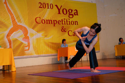 Yoga_Competition_Carnival_2010